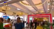 第十二届中国艺术节演艺暨文创产品博览会开幕-190520