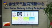 未来一周全区多雨水天气 气温下降明显-190505
