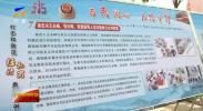 宁夏开展打击防范经济犯罪宣传日活动-190516