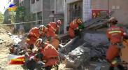 提高灾害防治能力 构筑生命安全线| 宁夏开展跨区域地震救援实战演练-190510