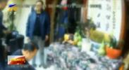 扫黑除恶进行时|银川市金凤区铲除8个恶势力团伙 抓获犯罪嫌疑人178人-190531