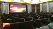 """喜迎新中国成立70周年·自治区""""国防万映""""系列活动启动-190517"""