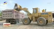 银川市西夏区多部门联合整治违规渣土车辆-190510