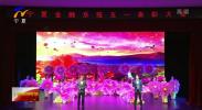 """宁夏金融系统庆祝""""五一""""国际劳动节-190503"""
