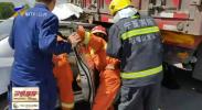 两车追尾致一人被困 大武口消防特勤中队紧急救援-190514