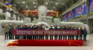 华能宁夏大坝电厂四期工程全面投产-190503