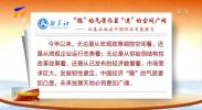 """""""稳""""的气质凸显""""进""""的空间广阔-从基本面看中国经济发展潜力-190513"""