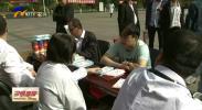 宁夏卫生部门开展职业病宣传系统活动-190503