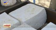 壮丽70年 奋斗新时代·蹲点日记| 中卫市常乐村:小豆腐带动大产业-190522