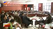 宁夏成为国家林草事业发展规划试点省份-190513