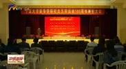 """宁夏大学新华学院举行""""五四""""表彰大会暨""""我爱我的祖国""""合唱比赛-190502"""