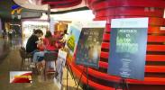 60多部银幕佳作亮相2019亚洲电影展《红高梁》叫好又叫座-190520