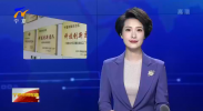 朔方平:学习榜样 为宁夏发展建功-190531