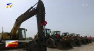 提质增效抓项目 联动推进高质量| 石嘴山市2019年第二批61个项目集中开工-190517
