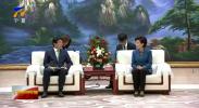 咸辉会见韩国庆尚北道副知事全遇宪一行-190514