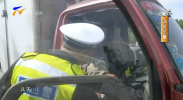 鸿胜出警:车辆脱审 驾驶员拒不接收处理-190513
