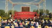 广播连续剧《闽宁镇》开播仪式-190520