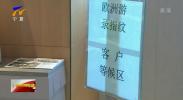 宁夏首次邀约欧洲申根国使馆来银川完成签证指纹录入工作-190527