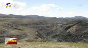 宁夏查处18起自然资源领域涉恶案件-190511