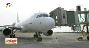 银川河东国际机场恢复银川至长春直飞航线-190517