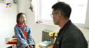 爱国情 奋斗者 向上向善好青年| 宁夏医科大学研究生支教团:孩子们的笑脸是青春最好的装扮-190505