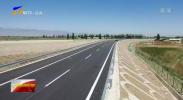 科技创新为京藏高速改扩建工程宁夏段助力-190525