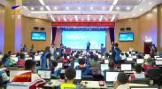 2019年全国青少年创意编程与智能设计大赛宁夏赛区选拔赛在银川火热开赛-190601