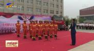 中宁:消防员联合驻地群众开展主题党日活动-190628