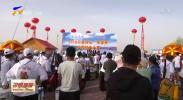 """2019宁夏同心""""旱塬杯""""全国钓鱼大赛开竿-190609"""