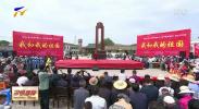 """壮丽70年 奋斗新时代 ・我和我的祖国 西吉:""""我和我的祖国""""唱响文化广场-190627"""