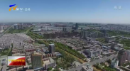 宁夏今年投入13亿元实施重大重点研发项目121项-190621
