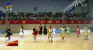 2019中国银川CEFA国际标准舞(优育舞蹈)全国公开赛开赛-190607