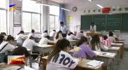 2019年宁夏大学生志愿服务西部计划笔试开考-190615