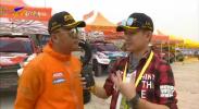 2019中国环塔国际拉力赛-190614