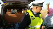 鸿胜出警:飓风行动队严查各类交通违法行为-190611