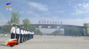 海军退役潜艇入驻黄河军事文化博览园-190606