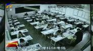 2019年宁夏高考今天开考-190607