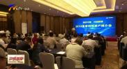 长城资产宁夏业务部推出873户144亿元债权资产-190613