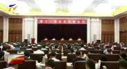 第十一次全区民政会议在银川召开 石泰峰作出批示 咸辉为获奖代表颁奖-190717