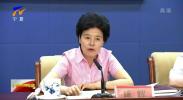 咸辉在自治区安委会第三次全体(扩大)会议上强调 从严从实从细抓好安全生产-190702