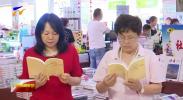《习近平新时代中国特色社会主义思想学习纲要》发行引发学习热潮-190708