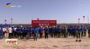 宁夏青龙塑料管材及节水灌溉智能化工厂及研发基地将于7月底开工建设-190726