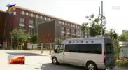 2019年宁夏考试录用公务员面试工作在银川进行-190713