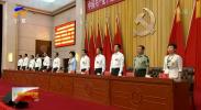 中国共产党宁夏回族自治区第十二届委员会第七次全体会议公报-190730