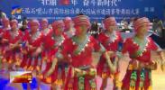 第六届石嘴山市国际标准舞全国城市邀请赛暨舞蹈大赛开赛-190730
