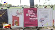 """原州区:""""全民阅读推广活动""""进景区-190711"""