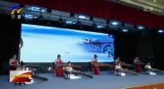宁夏理工学院组织大学生深入基层开展文艺演出-190710