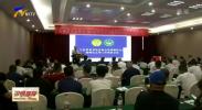 宁夏消费者协会家电消费维权分会正式授牌成立-190726