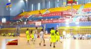 自治区第十五届运动会青少年组篮球赛在红寺堡区开赛-190702