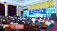 宁夏农村电商综合服务平台上线运营-190706